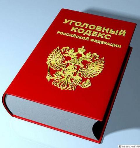 Человек и Закон  написать письмо Алексею Пиманову
